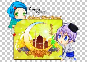 Eid al,Fitr Holiday Eid al,Adha Eid Mubarak Chibi,aidilfitri
