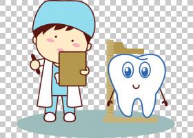 儿科牙科儿童口腔卫生,牙医PNG剪贴画文本,手,人民,牙科,卡通,虚