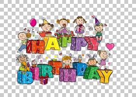 生日蛋糕卡通,生日快乐词PNG剪贴画紫色,愿望,画,文本,摄影,祝你