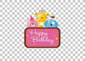 生日蛋糕婚礼邀请贺卡,生日快乐标记PNG剪贴画希望,动物,文本,标