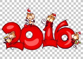 圣诞新年,2016年与猴子,2016年和猴子PNG剪贴画电脑壁纸,圣诞装饰