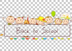 学生卡通版税,开朗的孩子PNG剪贴画儿童服装,儿童,英语,哺乳动物,
