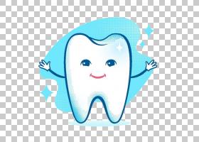 人类牙齿牙科字符,张开手臂牙PNG剪贴画蓝色,白色,海洋哺乳动物,