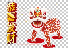 中国新年舞狮节,中国新年舞狮PNG剪贴画食品,假期,中国风格,生日