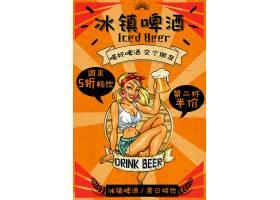 创意复古风啤酒海报母亲节海报