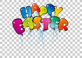 复活节兔子,卡通复活节气球英语艺术字PNG剪贴画卡通人物,假期,漫