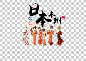 富士山海报旅游,日本旅游PNG剪贴画文本,卡通,服装,旅游,环游世界