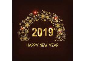2019新年快乐创意个性装饰元素背景