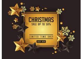 圣诞节促销标签创意个性装饰元素背景