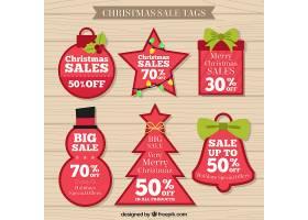 圣诞节创意个性促销标签装饰元素背景