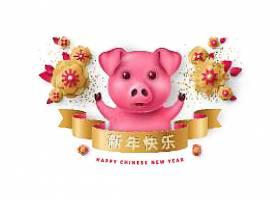 卡通猪新年快乐创意个性装饰元素背景