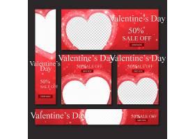 情人节快乐商品促销通用标签设计