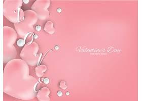 粉色爱心情人节装饰元素插画设计