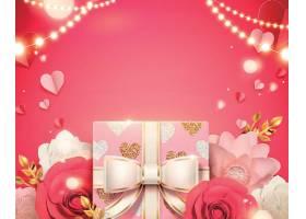 情人节礼盒装饰元素插画设计