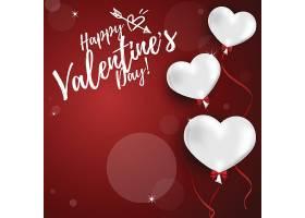 情人节白色爱心气球装饰图案插画设计