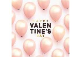 情人节气球装饰元素插画设计