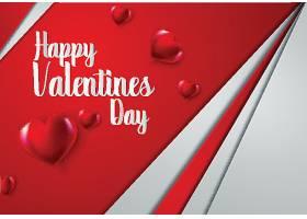 情人节红色爱心边框装饰元素设计