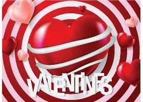 情人节红色爱心装饰元素插画设计