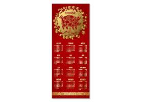 中国红通用2019日历台历矢量模板