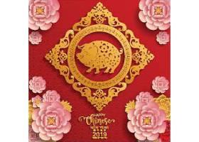 红色喜庆猪年快乐装饰背景