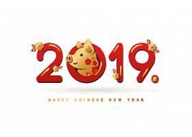 卡通猪形象2019新年快乐装饰背景