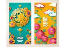 个性剪纸猪形象新年快乐装饰背景