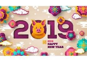 个性卡通猪形象新年快乐装饰背景