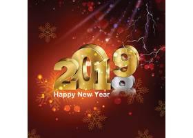 红色喜庆2019新年快乐装饰背景