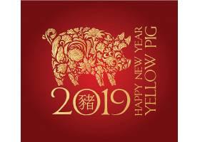 中国风红色喜庆金色猪年快乐装饰背景