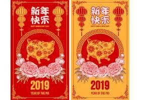 中国风红色剪纸猪年快乐装饰背景