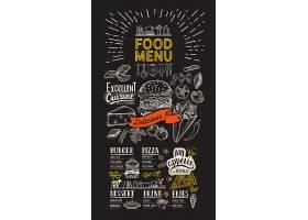 创意个性欧式餐饮餐牌设计模板