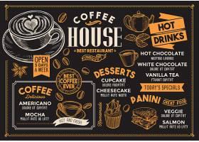 创意个性欧式咖啡厅餐牌设计模板