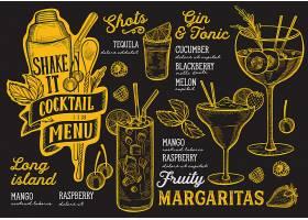 创意个性欧式饮品餐牌设计模板
