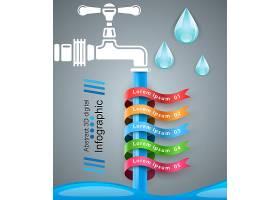 创意节水多彩的流程图信息图表矢量设计