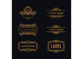 金色欧式花纹英文标签设计