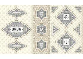 创意简洁欧式花纹英文标签设计