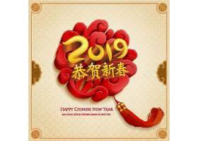 2019恭贺新春新年元素装饰图案设计