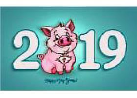 卡通猪2019新年元素装饰图案设计图片
