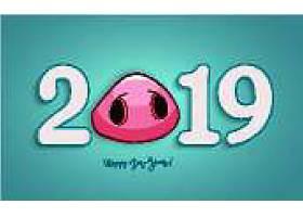 卡通猪鼻子2019新年元素装饰图案设计图片