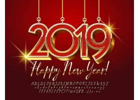 闪耀2019新年元素装饰图案设计