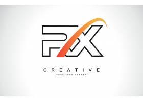 字母RX形象创意LOGO设计
