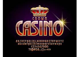 赌场博采业金属质感个性字体设计矢量元素