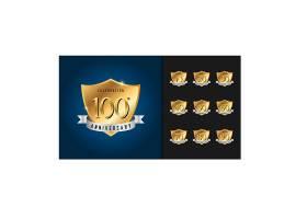 金色盾牌欧式周年标签矢量设计
