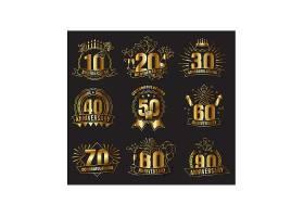 金色欧式周年标签矢量设计