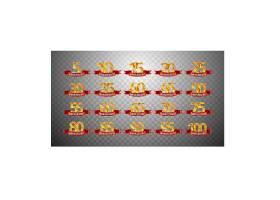 彩色整数红缎带周年标签矢量设计