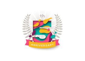 创意个性5周年庆典标签