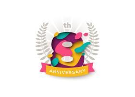 创意个性8周年庆典标签