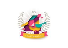 创意个性4周年庆典标签