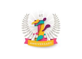 创意个性1周年庆典标签