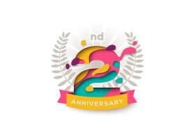 创意个性2周年庆典标签